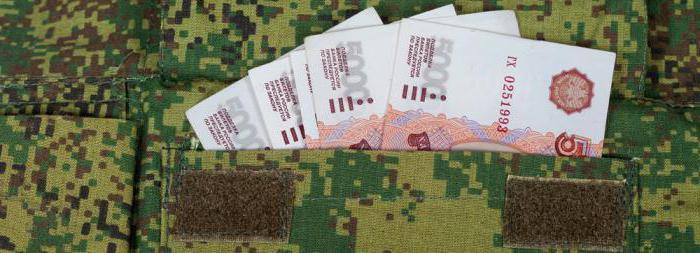 оклады денежного содержания военнослужащих