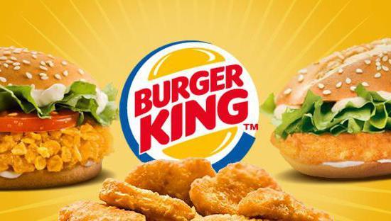 бургер кинг цены