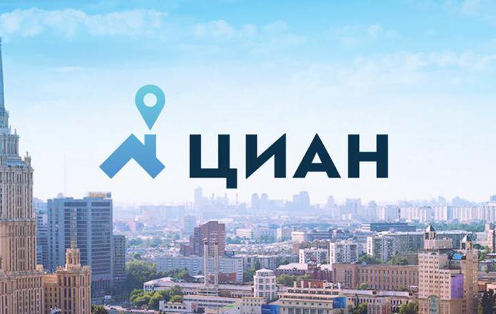 Рейтинг риэлторских агентств Москвы
