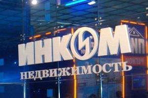 риэлторские агентства москвы рейтинг