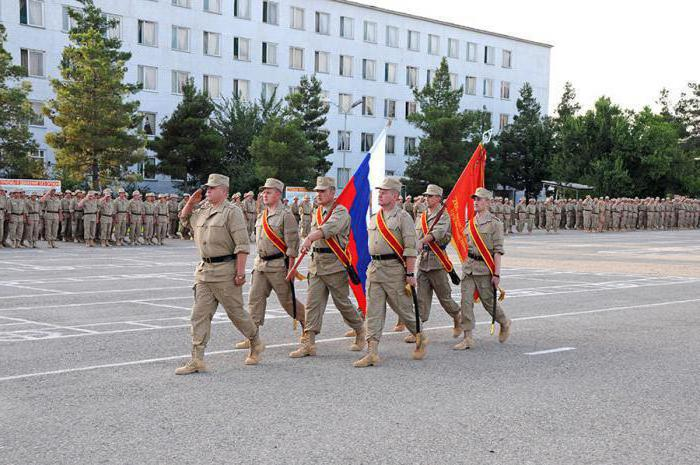 служба в 201 военной базе