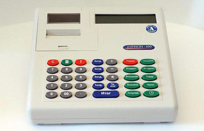чекопечатающая машина для ип