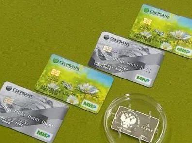как получить банковскую карту мир в сбербанке