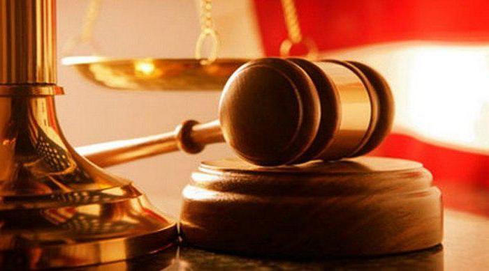 статья 229 хищение либо вымогательство наркотических средств или психотропных веществ