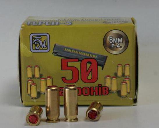 газовый пистолет иж 79 8