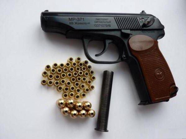 сигнальный пистолет макарова мр 371