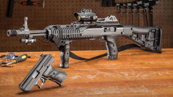 оружие списанное охолощенное