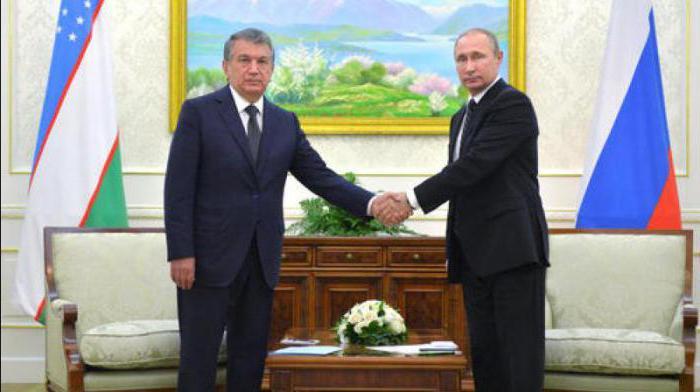 посольство российской федерации в узбекистане