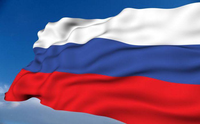 российское посольство в узбекистане консульский отдел