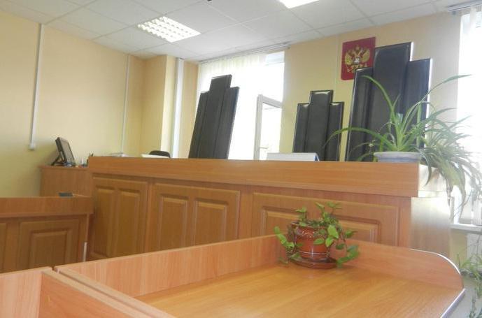 люберецкий городской суд как добраться