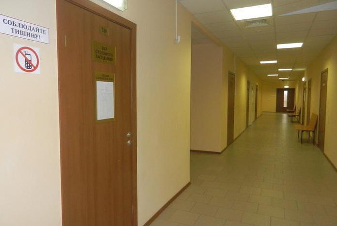 сайт люберецкого городского суда