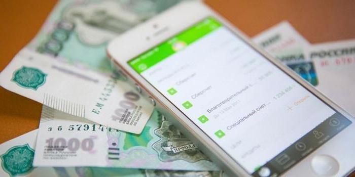 как разблокировать услугу мобильный банк сбербанка
