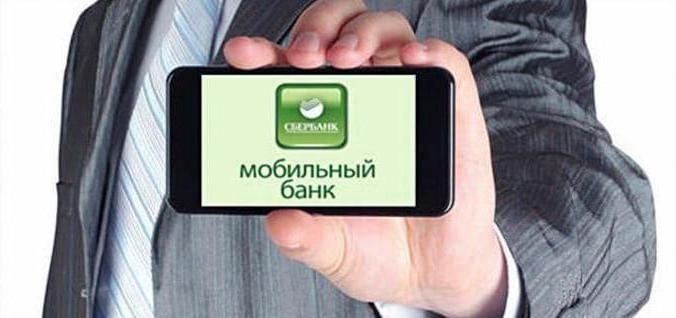 разблокировка мобильного банка сбербанка через мобильный телефон