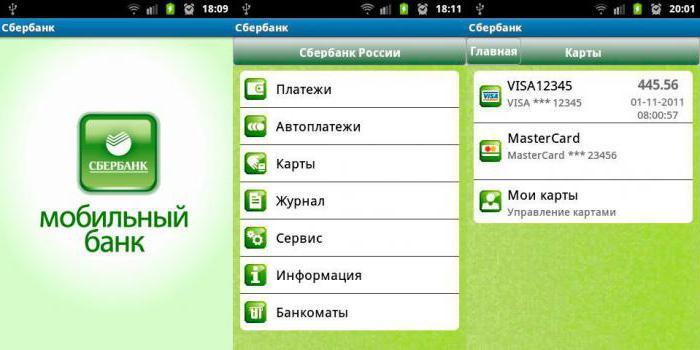 услуга мобильный банк сбербанк заблокирована что делать