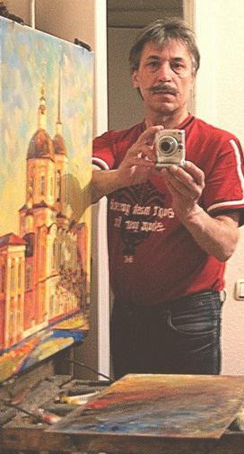 александр цыганков поэт художник томск
