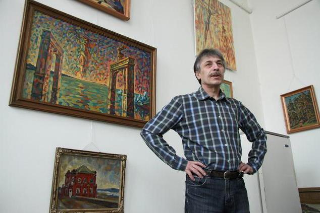 александр цыганков поэт фото