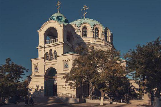 евпатория собор святителя николая чудотворца