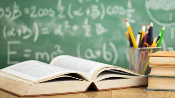 педагогические цели