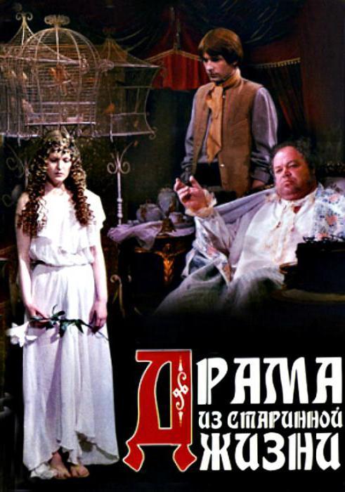 евгений перов фильмография