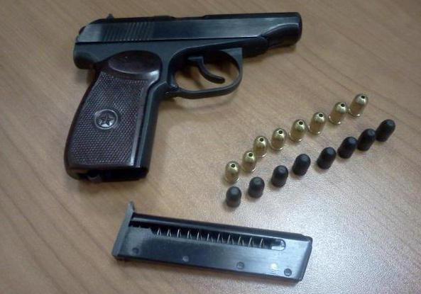 пистолет мр 371