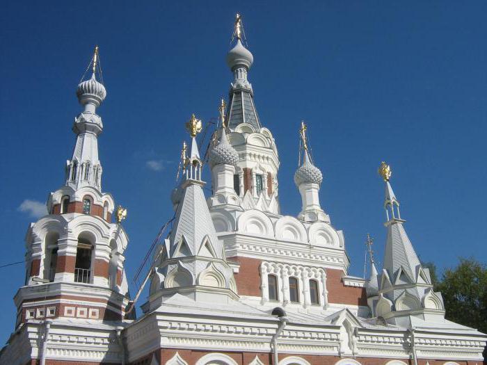 Церковь Николая Чудотворца Павловск Ленинградская обл.