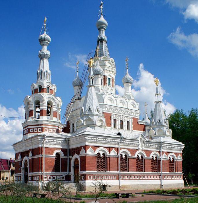 Собор Николая Чудотворца Павловск