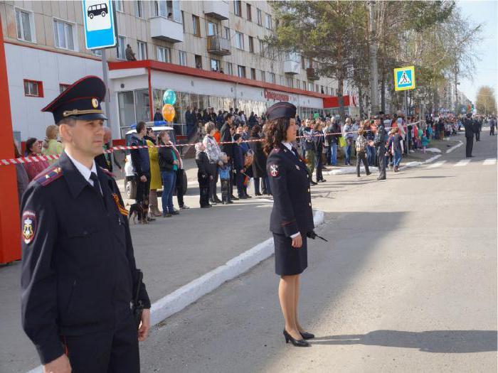 Нижний Новгород станция Ильино военная часть