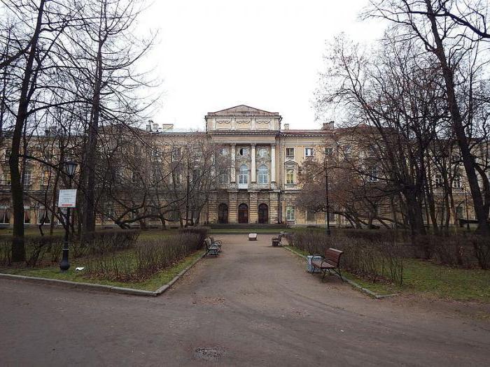 Педагогический университет имени Герцена