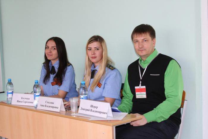 кгсхи кемеровский государственный сельскохозяйственный институт