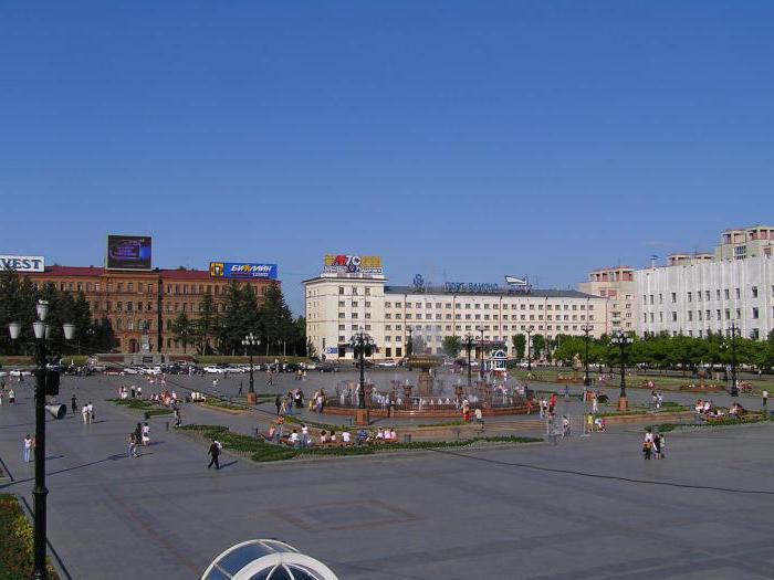 Площадь Ленина Хабаровск