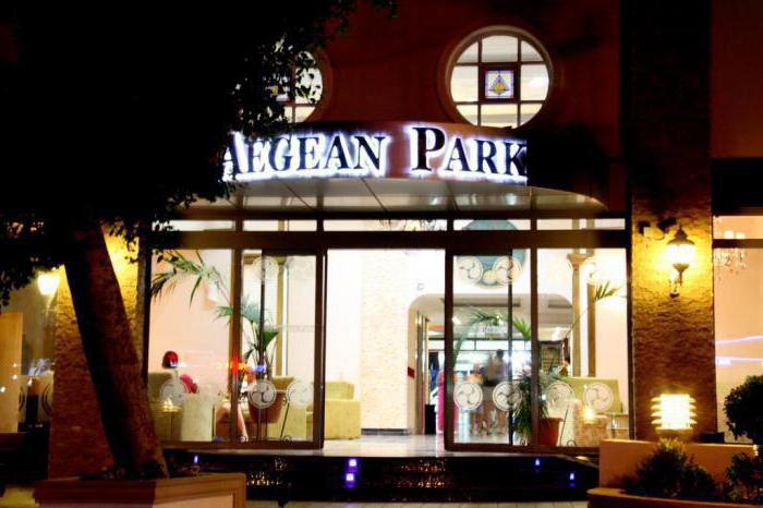aegean park мармарис