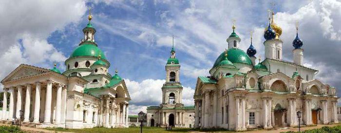 спасо яковлевский димитриев монастырь
