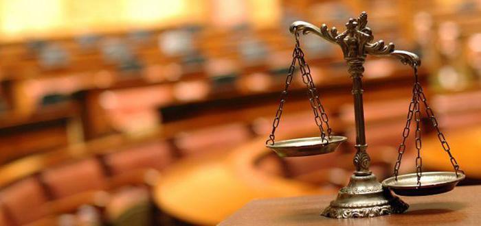 бланк обжалования постановления об административном правонарушении гибдд