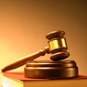 обжалование постановления суда об административном правонарушении гибдд