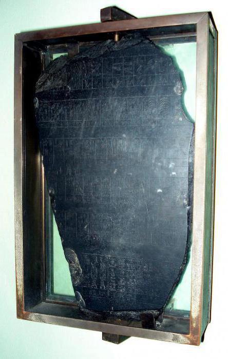 меджаи это мелкие собственники в древнем египте