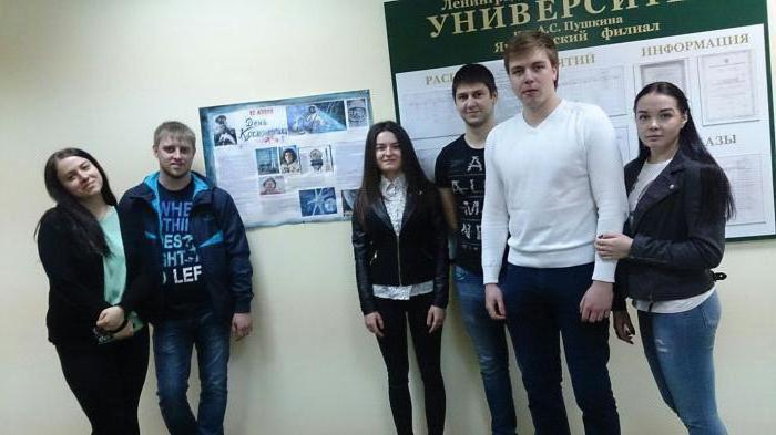 ленинградский государственный университет