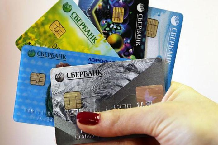 кредитная карта сбербанк отзывы стоит ли открывать