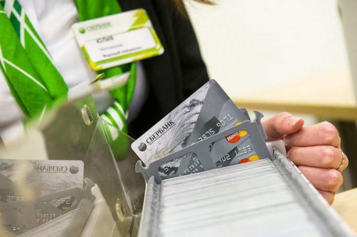кредитная карта сбербанка с моментальным решением