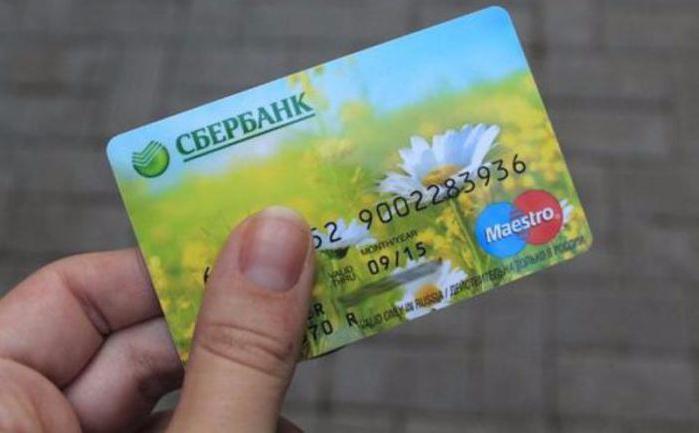 кредитная карта сбербанка голд