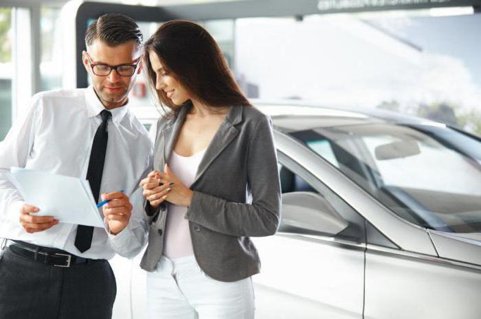 запрет регистрационных действий на автомобиль