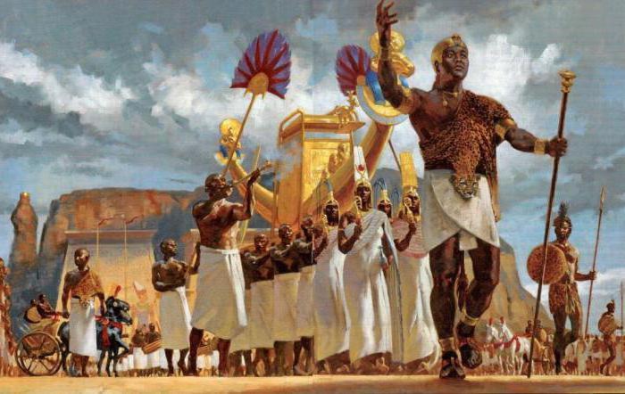 Меджаи египте это