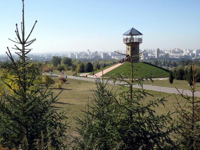 ботанический сад белгород фото