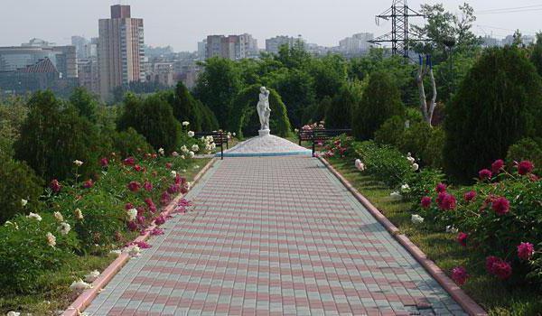ботанический сад белгород