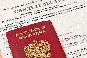 нужен ли инн иностранному гражданину
