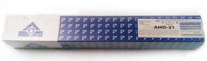 электроды марки э46