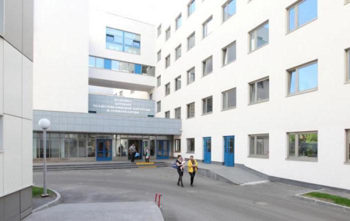 центральный институт челюстно лицевой хирургии в москве