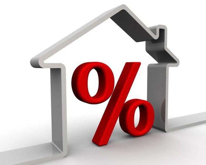 была снижение процента по ипотеке многодетным первый
