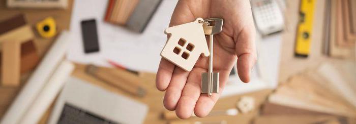 страховка квартиры стоимость