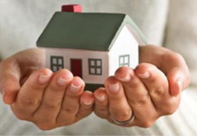 страховка квартиры в ипотеке