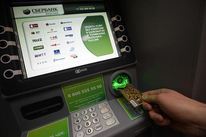 оплатить мобильный билайн банковской картой без комиссии